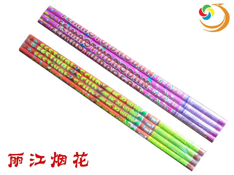 烟花的画法步骤铅笔
